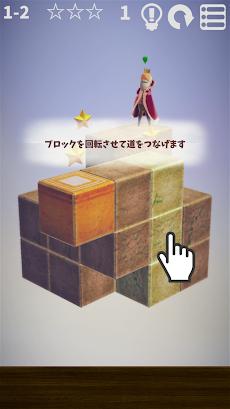 CUBE GARDEN -キューブガーデン-のおすすめ画像4