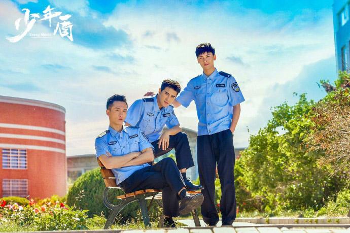 Young Shield / Blood Youth China Drama