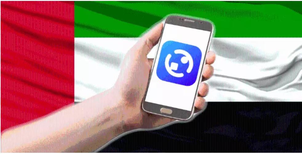 Ketahuan, Aplikasi ToTok Digunakan Untuk Memata matai Pengguna nya