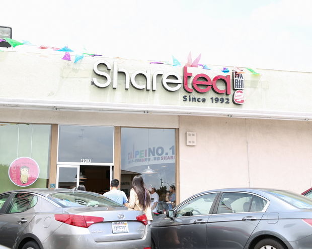 photo of the outside of Sharetea