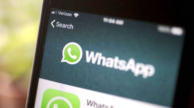 ّWhatApp privacy policy explained