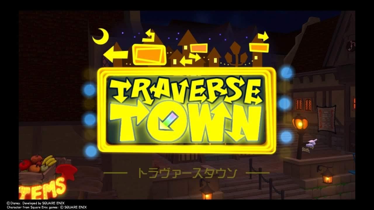 トラヴァースタウン