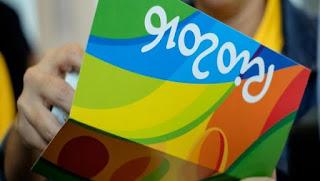 Sport / jeux Paralympiques (4e journée) : l'Algérie remonte à la 29e place