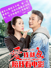 Lovers and Movies  China Movie