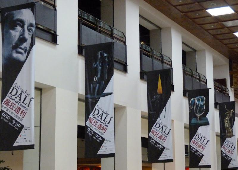 Taipei. Mausolée CKS, exposition Dali - P1220933.JPG