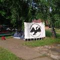 Országos Amatőr Túrabajnokság, Tiszafüred 2011.06.18