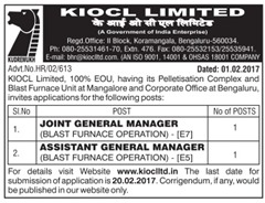 KIOCL Limited Jobs 2017 www.indgovtjobs.in