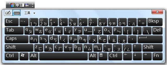 在 WIN7 中啟用虛擬鍵盤的注音輸入法