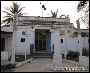 Narayanaghatta1