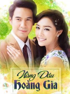 Nàng Dâu Hoàng Gia (HTV7)