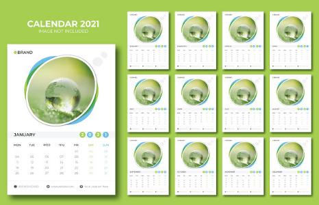 Design Kalender Dinding Dengan Foto di Tengah Kalender   Design Kalender Gratis