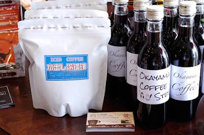バンカオリジナル商品:水出し冷珈琲&360ml瓶入りアイスコーヒー
