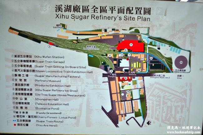 溪湖糖廠全區平面配置圖