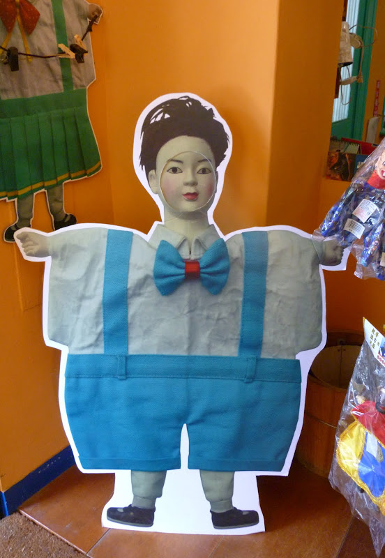 Taipei Dadaocheng. Lin Liu - P1230538.JPG