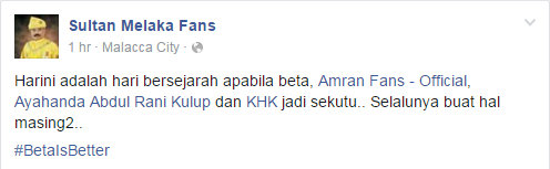 sultan melaka.png
