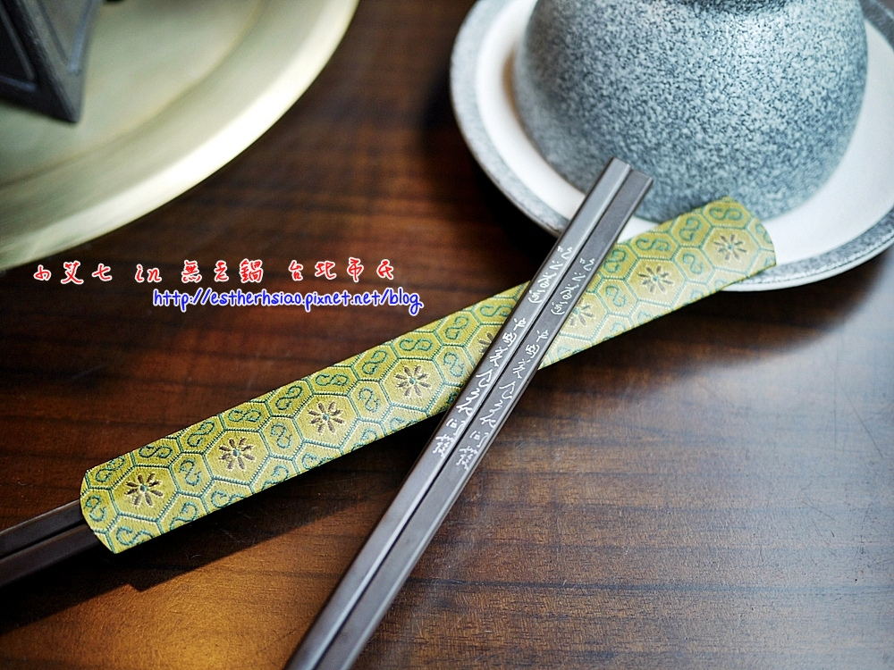 16 吃之為道 中國美食文化開發