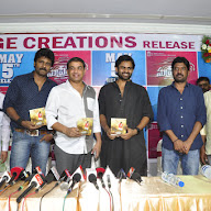 Supreme Press Meet At Rajamandri Photos