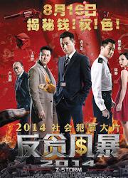Z Storm Hong Kong Movie