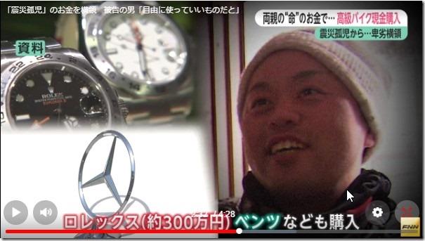 島 吉宏被告(41)2017.02.03fnn1911-6