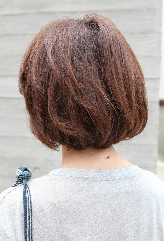 Asian Coloured Short Bob