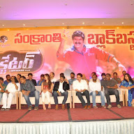 Dictator Movie Suceses Meet Photos