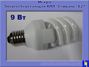 энергосберегающая лампа