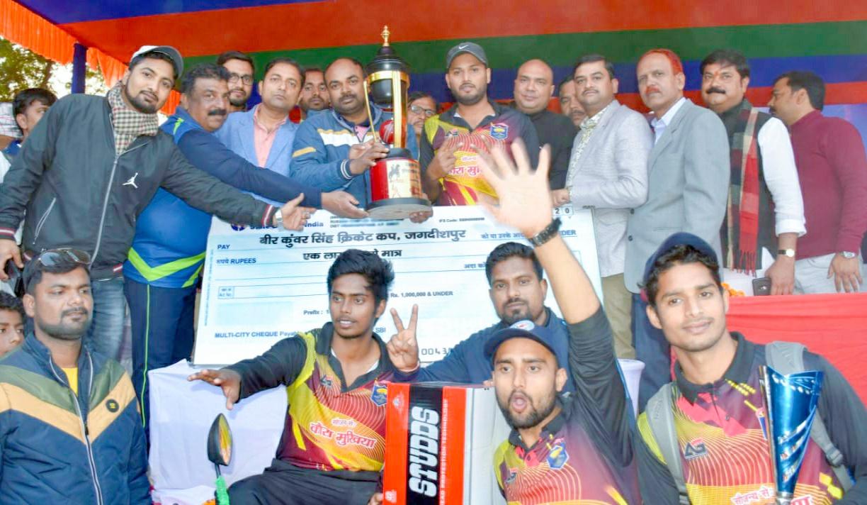 सिवान टीम ने जगदीशपुर को 53 रनों से हराकर पुलिस-पब्लिक कप पर जमाया कब्जा, संदीप मैन ऑफ द मैच व सचिन बने मैन ऑफ द सीरीज
