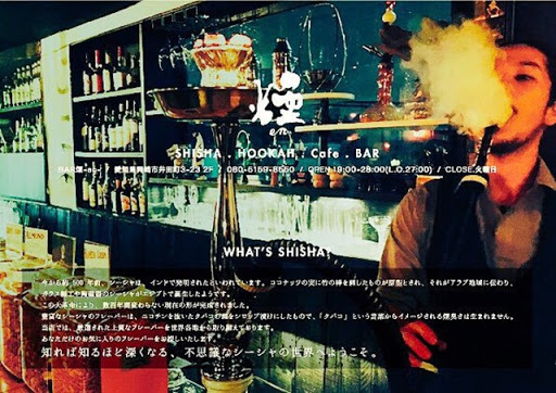C4ioidGUMAE2Jml thumb2 - 【シーシャ/イベント】シーシャやるならここに行け!?「シーシャBAR 煙-en-」愛知県岡崎市でシーシャグラスのワークショップを体験してきた!&吸ってみたレポート【秘密基地/体験イベント/水タバコ】