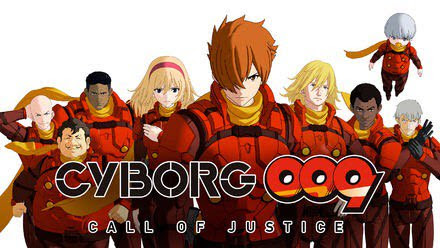 Get FreaxCyborg 009: Call of Justice