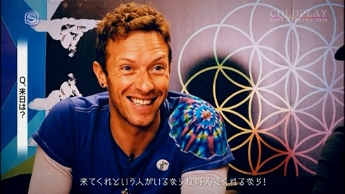 COLDPLAY LIVE SPECIAL 2016-1