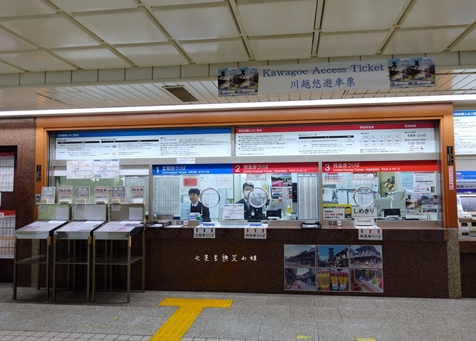 8 西武鐵道特急 川越一日遊 行程推薦