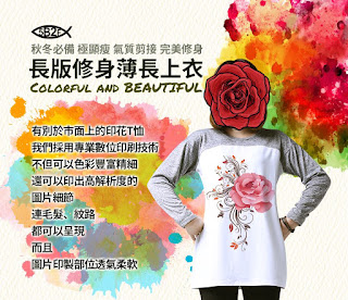 http://www.5b2f.com.tw/Sublimation/809-A005-A008