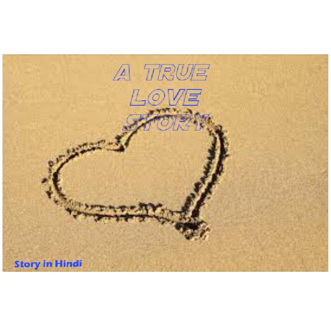 Does True Love Exist | प्यार सच्चा हो तो कुछ भी हो सकता है | Story in Hindi | हिंदी में कहानी