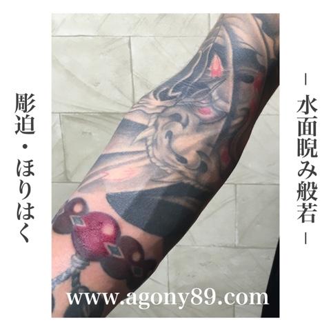 刺青 画像、刺青 デザイン 画像、刺青デザイン 般若 画像、刺青 般若 画像、刺青 デザイン 和彫り 般若 画像、タトゥー デザイン 出目金 画像、タトゥー デザイン 数珠 画像タトゥー 金魚 画像、刺青、タトゥー、絵柄、男性、胸、腕、タトゥー画像、タトゥー写真、タトゥー デザイン 画像、タトゥー デザイン 写真、刺青画像、刺青写真、 刺青 デザイン 画像、刺青 デザイン 写真、入れ墨、イレズミ、和彫り、刺青絵柄、タトゥー 柄、タトゥー 絵、刺青 主題、和彫り、額彫り、暈し、烏彫り、刺青 千葉 柏 タトゥー 柏市 刺青、刺青 千葉 松戸 五香 タトゥー 松戸市 五香 刺青、刺青 千葉 松戸 八柱 タトゥー 松戸市 八柱 刺青、刺青 千葉 鎌ヶ谷 タトゥー 鎌ヶ谷市 刺青、千葉 市川 刺青  タトゥー 市川市 刺青、刺青 東京.タトゥー 東京、タトゥー 松戸 刺青 タトゥー 千葉県 松戸市、刺青 千葉 松戸 タトゥー 松戸市 刺青、刺青 千葉 タトゥー 千葉 tattoo 千葉 刺青、千葉県 刺青 タトゥー 千葉県、彫師 刺青師 千葉 tattoo 刺青 デザイン 千葉県 タトゥースタジオ 千葉 タトゥーデザイン 千葉 タトゥースタジオ 画像、タトゥースタジオ アゴニー アンド エクスタシー 画像、初代彫迫 ブログ ほりはく日記、刺青 彫迫、ほりはく、http://horihaku.blogspot.com/http://www.agony89.com/