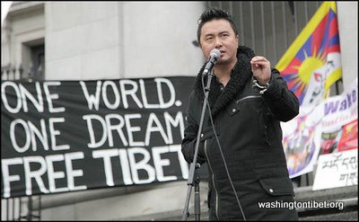 Global Solidarity Vigil for Tibet in front of the Chinese Consulate in Vancouver BC Canada 2/8/12 - 72%2B0093%2BA.jpg