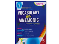 Oracle Vocabulary with Mnemonic - PDF ফাইল