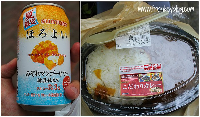 Suntory and Curry Rice ( 550 Yen Total )