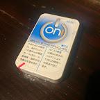 嗅ぎたばこ オンミント1 ¥490(20包入)