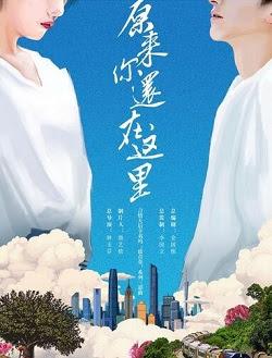 Never Gone China Drama