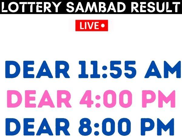 nagaland lottery sambad result