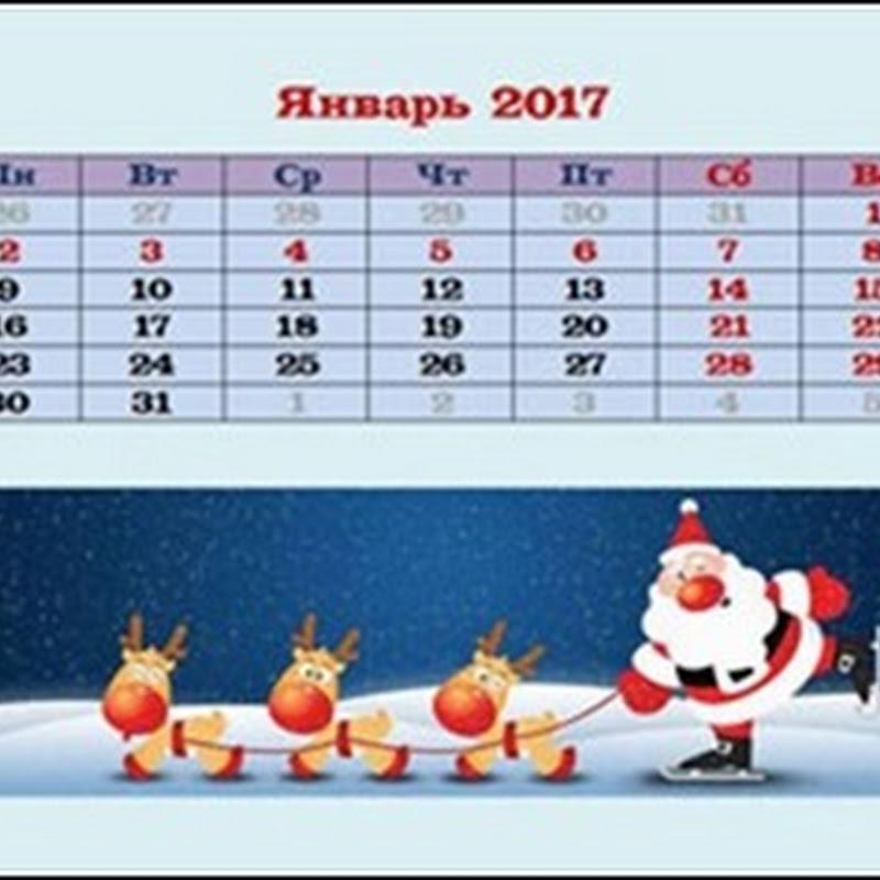2016 по месяцам формате в word год на календарь