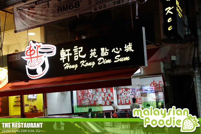 HIN KEE HONG KONG DIM SUM , SS2