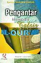 Pengantar Memahami Tafsir Al-Qur'an | RBI