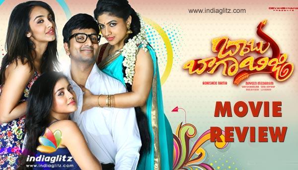 Babu Baga Busy Telugu Movie Watch Online Free