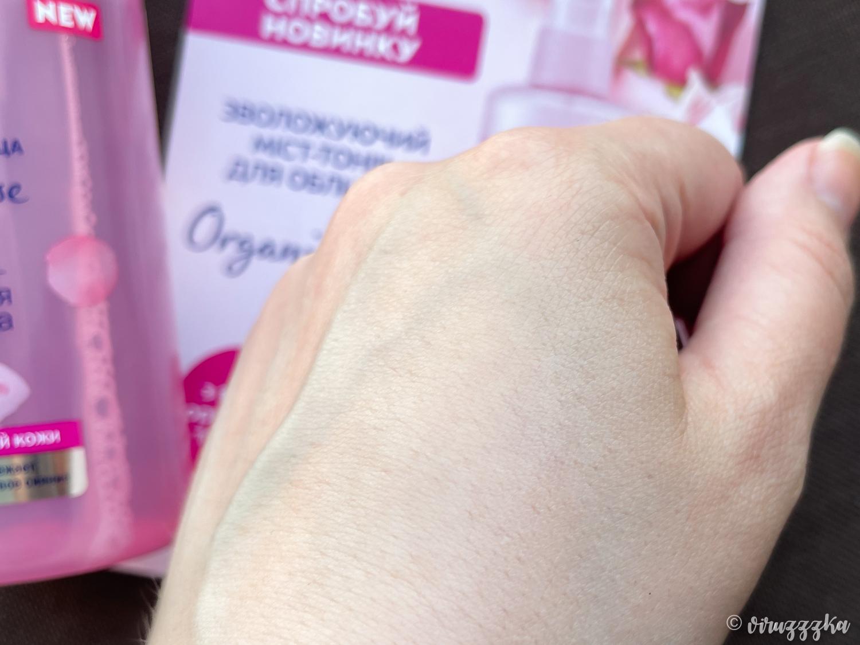 Nivea Organic Rose Face Mist Review