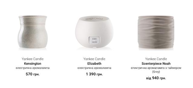 Yankee Candle Aromalamps Notino Aromatheraphy