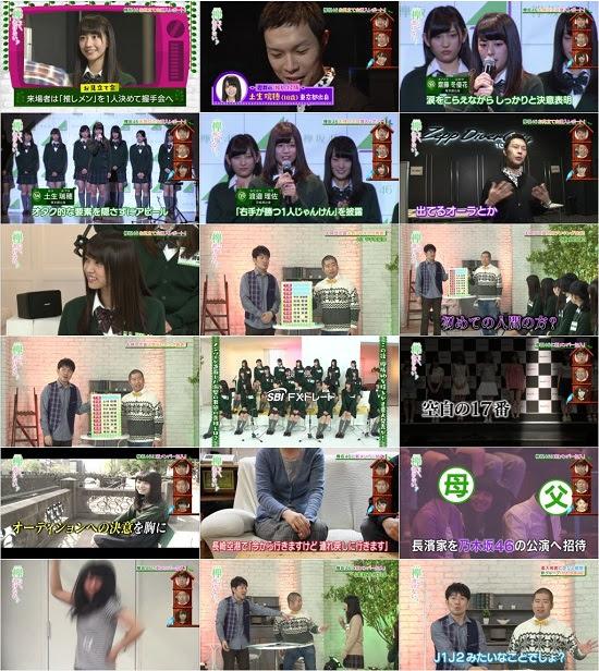 (TV-Variety)(720p) 欅坂46 – 欅って、書けない? Keyakitte,Kakenai? ep09 151129