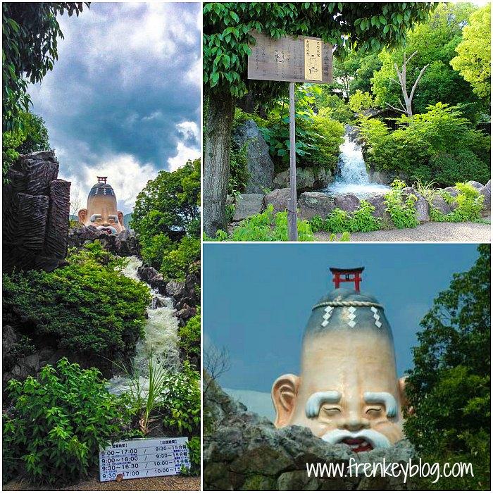 Mini Waterfall Toei Kyoto Studio Park
