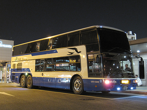 JRバス関東「ドリーム高松号」 10-97