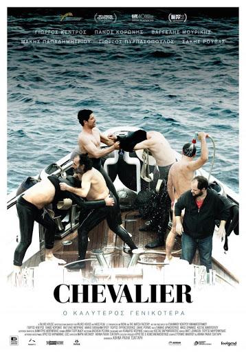 Chevalier Poster